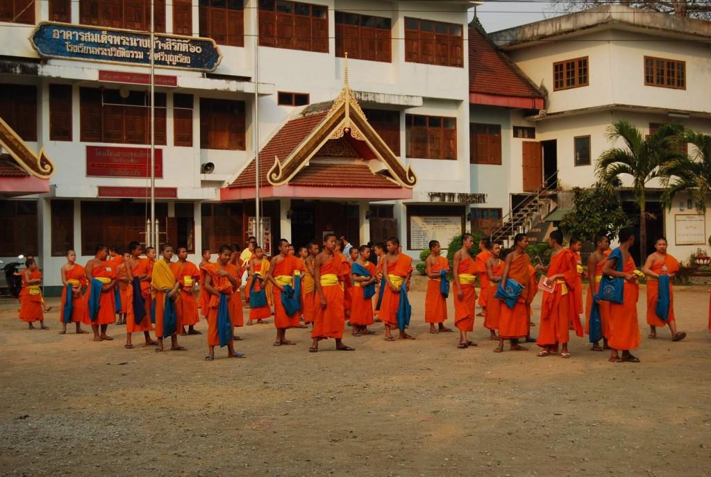 tibet_uchilishte