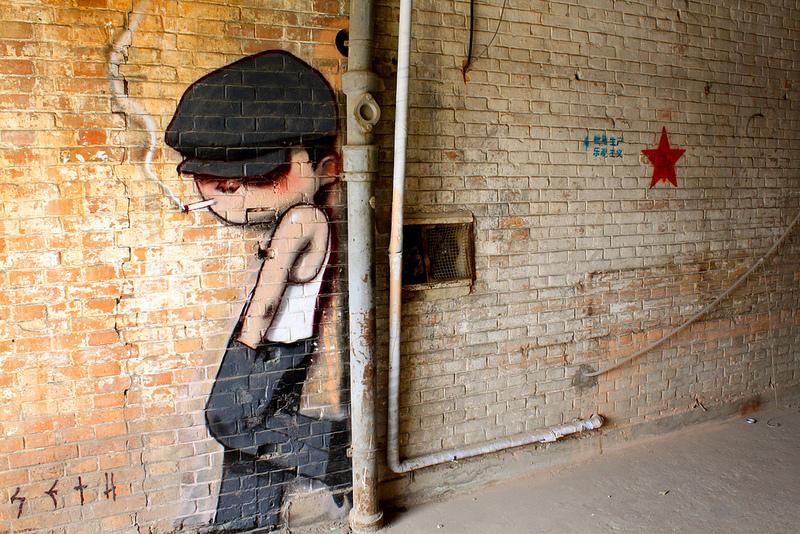 grafiti_julien12