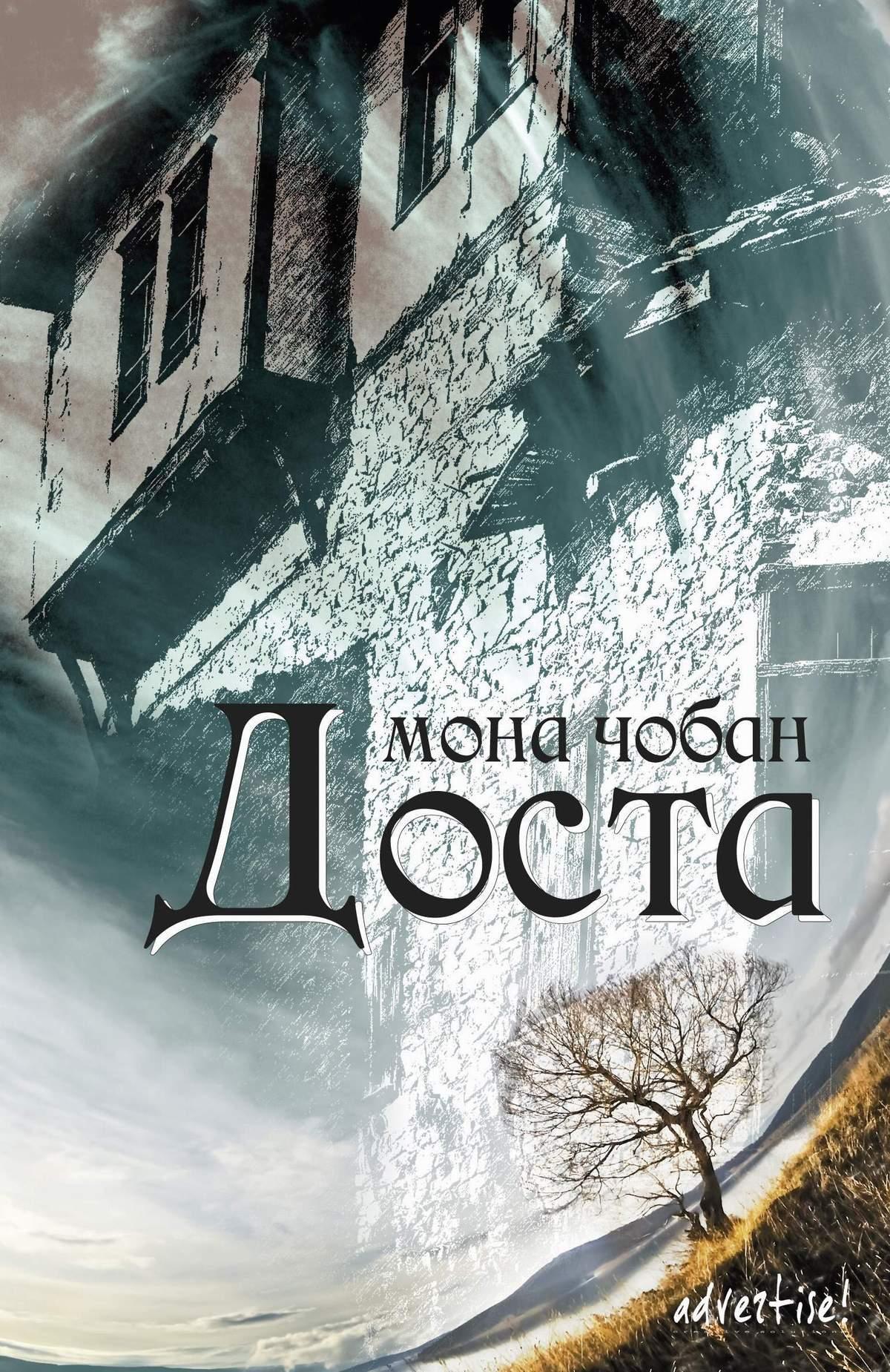 mona_4oban_roman_Dosta