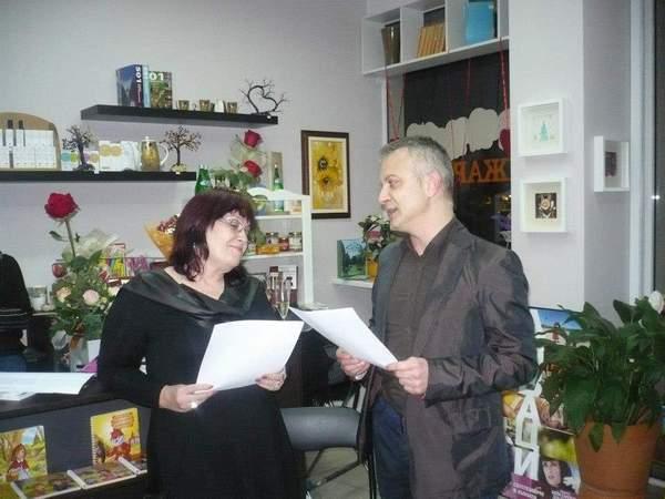 Margarita_Petkova_Dobromir_Banev_eleon_koncept-1