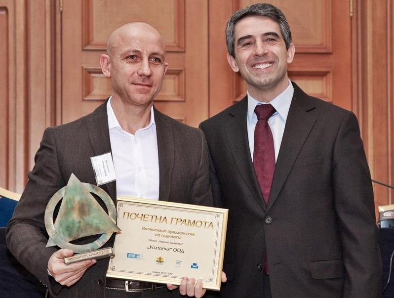 IvayloPenchev_Walltopia7-inovativno_predpijatie_godinata2012