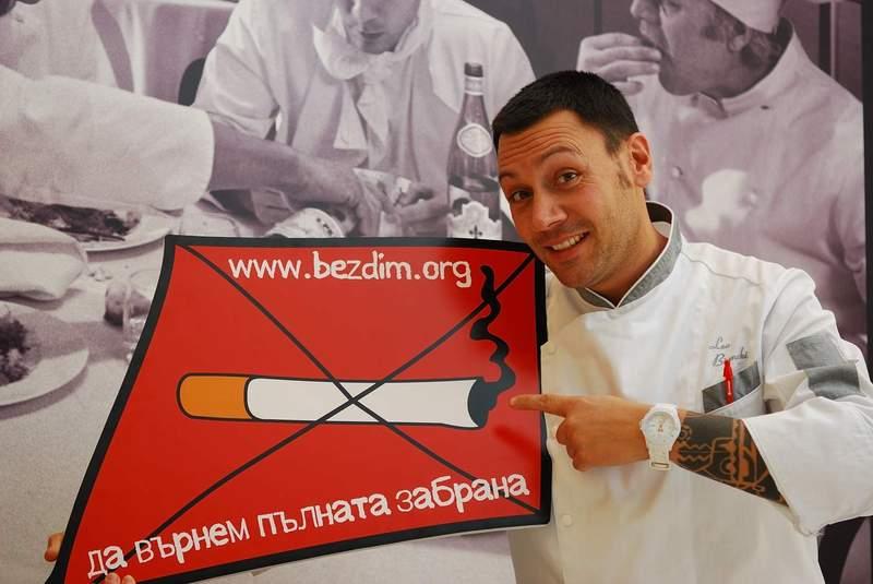 Лео в кампания за връщане на пълната забрана на тютюнопушенето.
