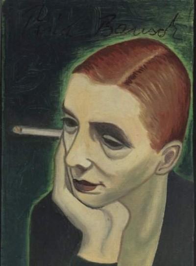 Портрет на Пина Бауш, масло върху платно, Мила Искренова.