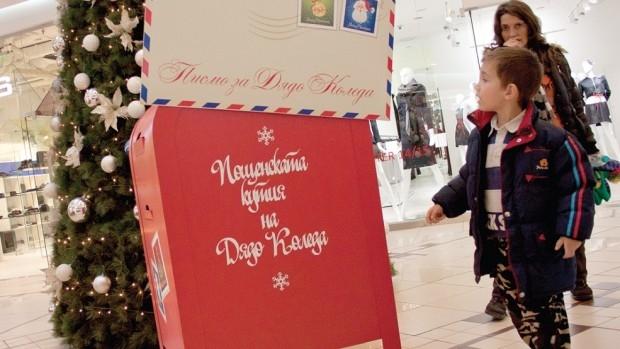 В софийските молове вече поставят пощенски кутии за молби до Дядо Коледа.© Благой Кирилов.