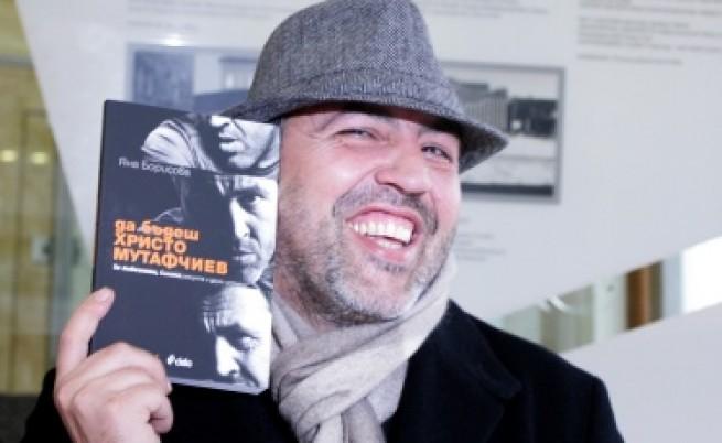 "С книгата на Яна Борисова ""Да бъдеш Христо Мутафчиев""."