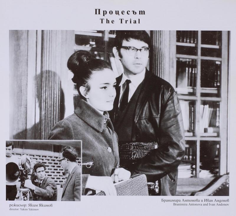"""С Иван Андонов във филма """"Процесът""""."""