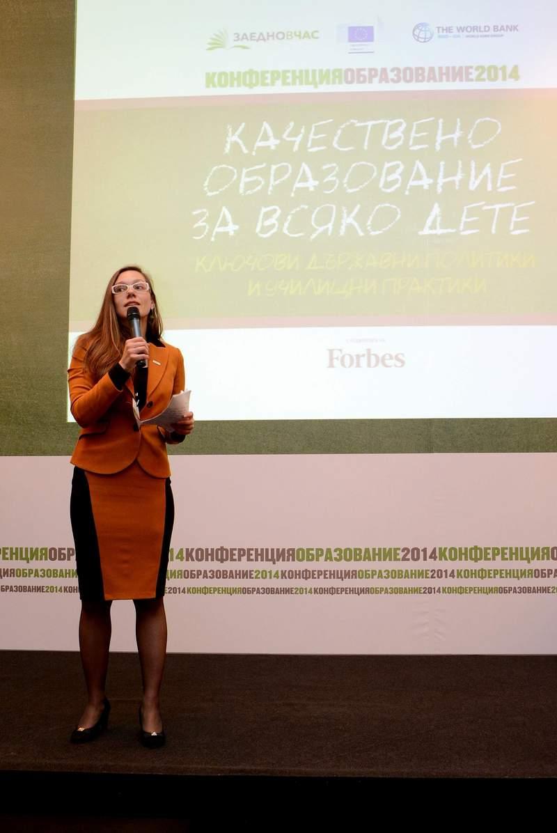 Лекциите на Евгения Пеева на различни форуми винаги са вдъхновяващи.