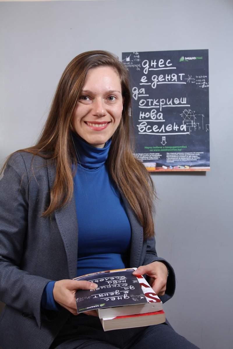 """За завършилата престижния Харвард Евгения Пеева, основател и председател на фондация """"Заедно в час"""", образованието е не просто работа, а мисия, лична кауза, съдба."""