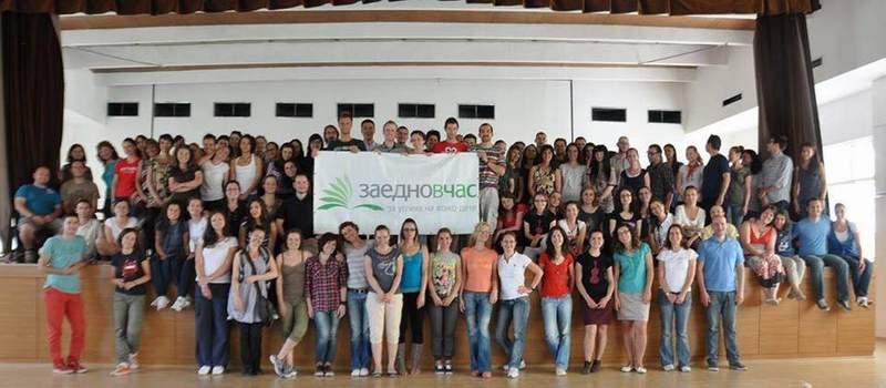"""Учителите от """"Заедно в час"""" са горди, че са част от една общност от лидери, които променят България чрез образование."""