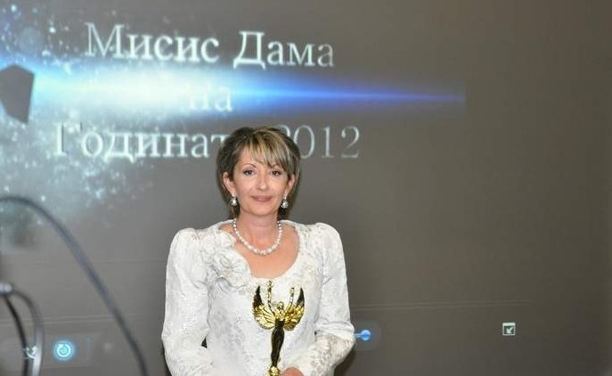 Мисис Дама на годината 2012 г.