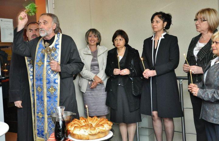 На освещаването на мобилния стоматологичен кабинет, Плевен, 18 май 2012 г.