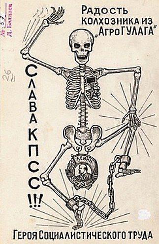 Типични рисунки на военнопленници в Сибир.
