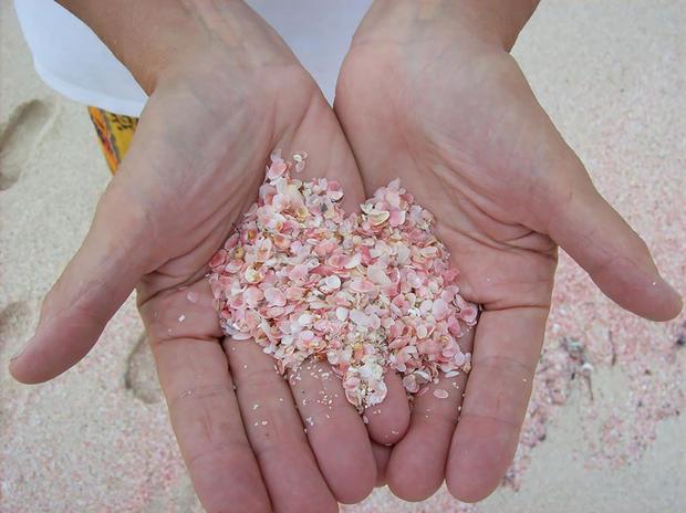 Розов пясък.