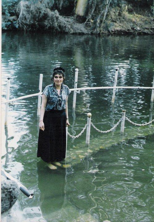 На река Йордан.