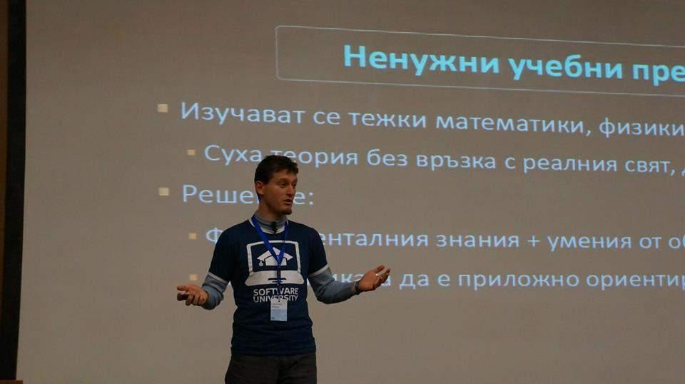 Svetlin_Nakov2