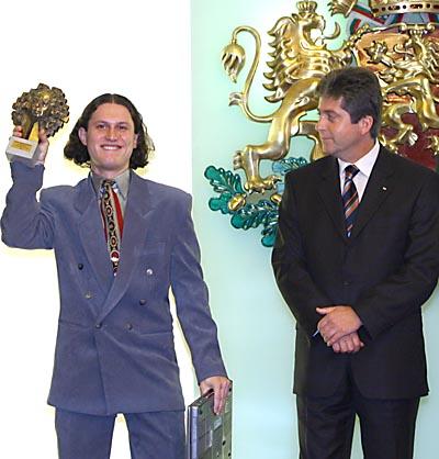 """С наградата """"Джон Атанасов"""", 2004 г."""