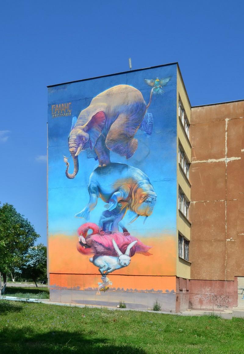 Проект Balance върху фасадата на 97-мо СОУ в Люлин.