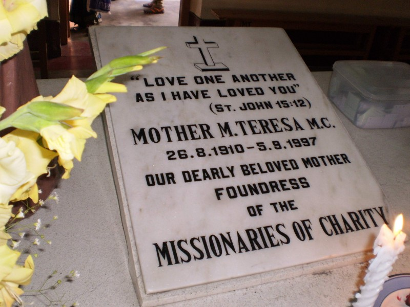 Гробът на Майка Тереза в Калкута.