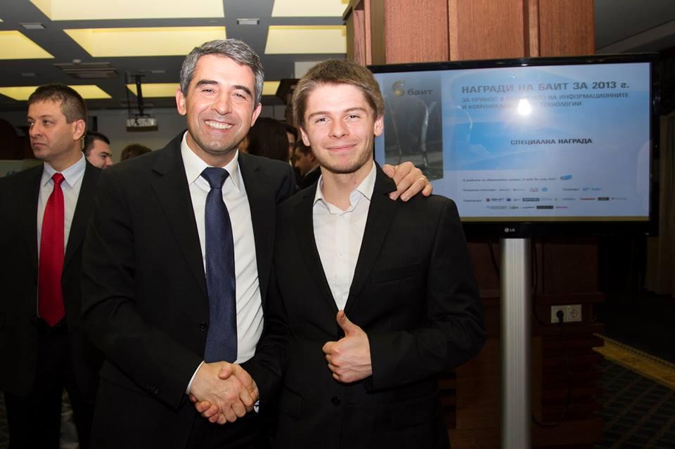 С президента Росен Плевнелиев на наградите БАИТ за 2013 г.