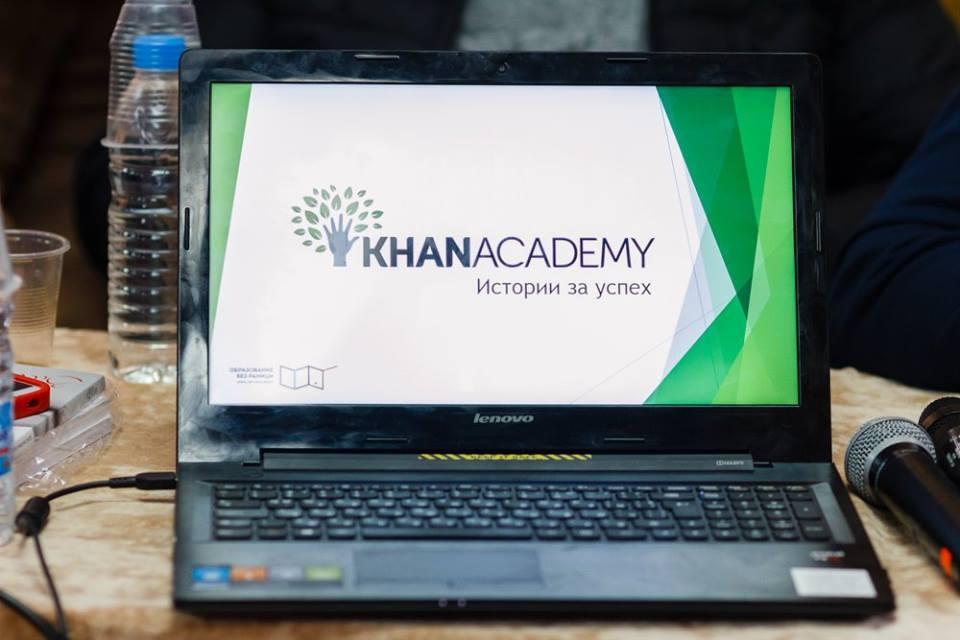 Част от вдъхновяващата кампания за набиране на доброволци преводачи на Кан Академията.