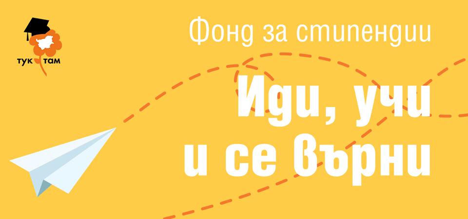 idi_uchi_i_se_varni2