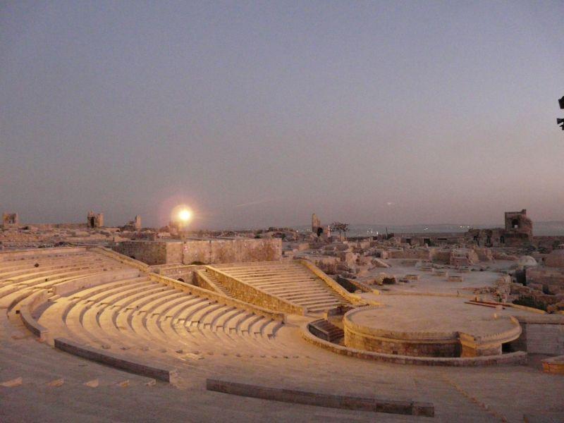 Амфитеатърът, Алепо.