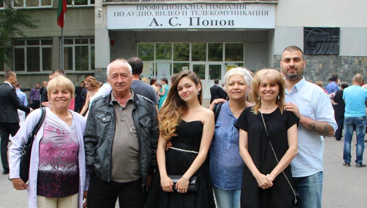 Семейството, което много обича.