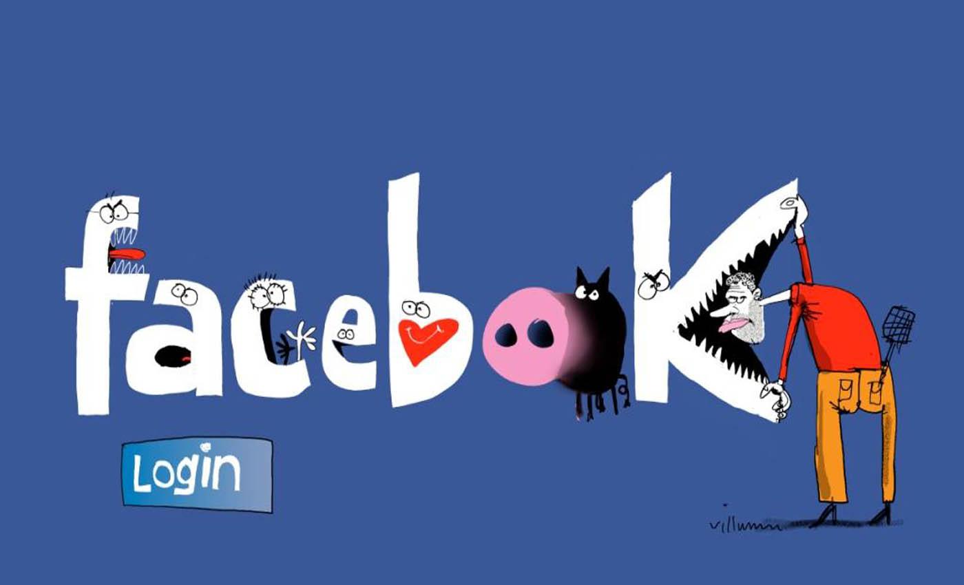 zabaven_Facebook