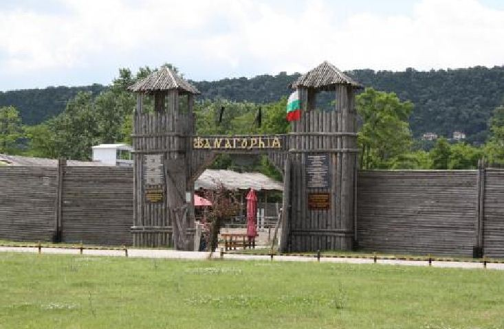 Прабългарско-селище