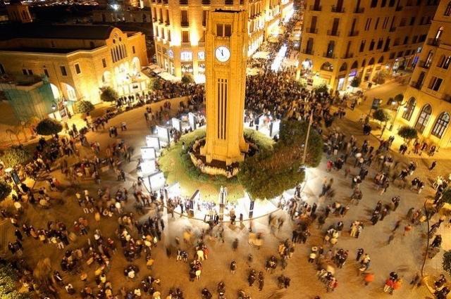 Бейрут.