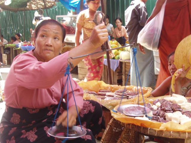 Пазарът в Баган