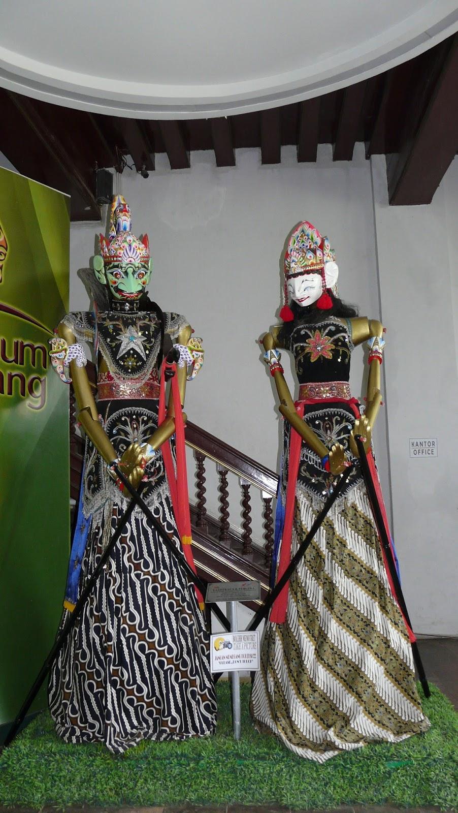 Музеят с кукли  на театър на сенките